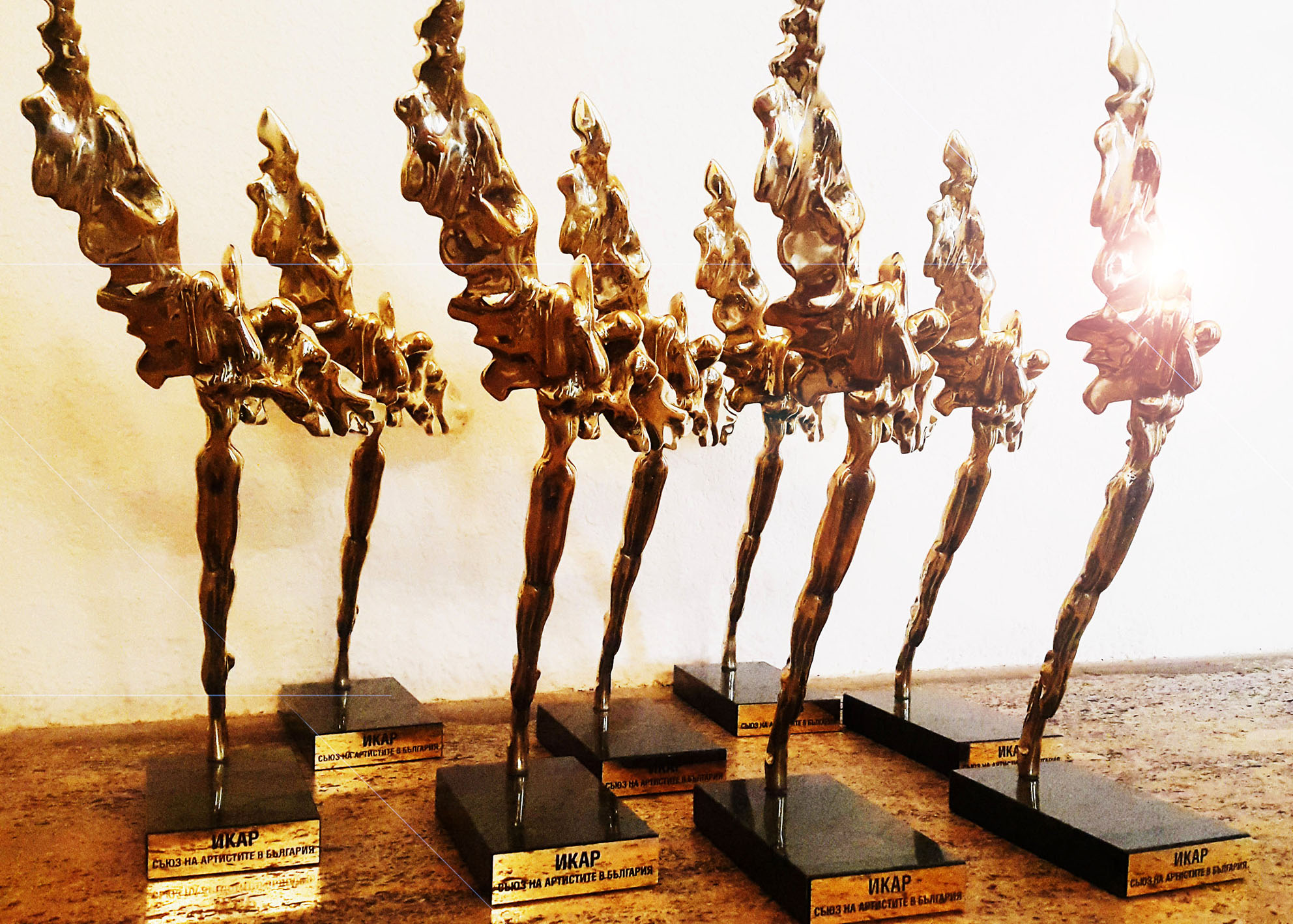 Icarus Annual Awards of Union of Bulgarian Artists